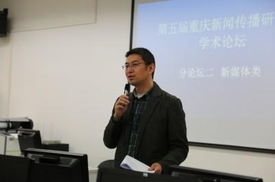 (图六:中国人民大学刘海龙教授评议)图片